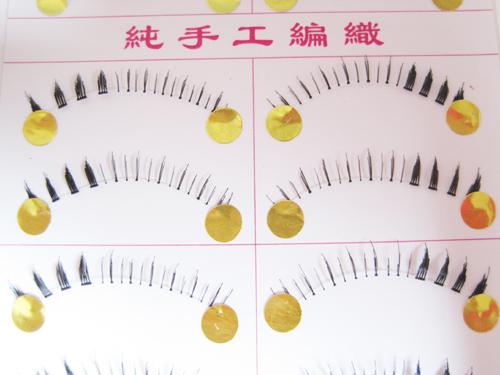HX-5 ขนตาล่าง เอ็นใส 10 คู่ (ขายปลีก)