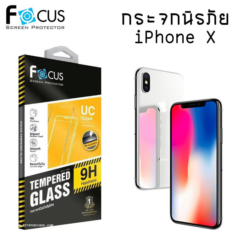 iPhone X - กระจกนิรภัย FOCUS แบบใส UC 0.33 mm แท้
