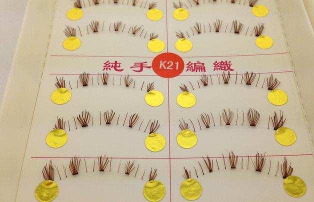 V-K21 ขนตาล่างเอ็นใสสีน้ำตาล (ขายปลีก) เเพ็คละ 10 คู่