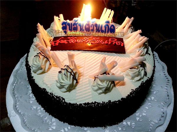 """เทียนอวยพรวันเกิด """"สุขสันต์วันเกิด"""""""