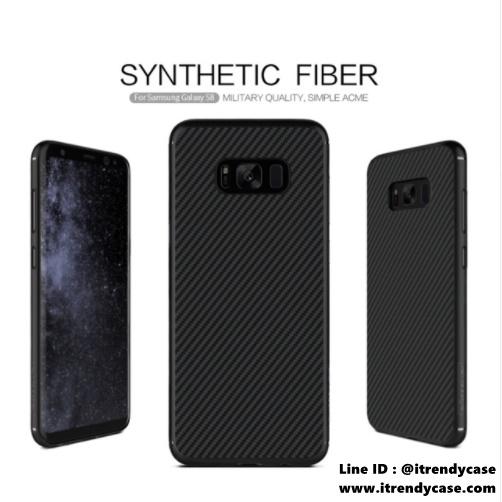 Samsung S8 Plus - เคสเคฟล่า Nillkin Synthetic fiber แท้