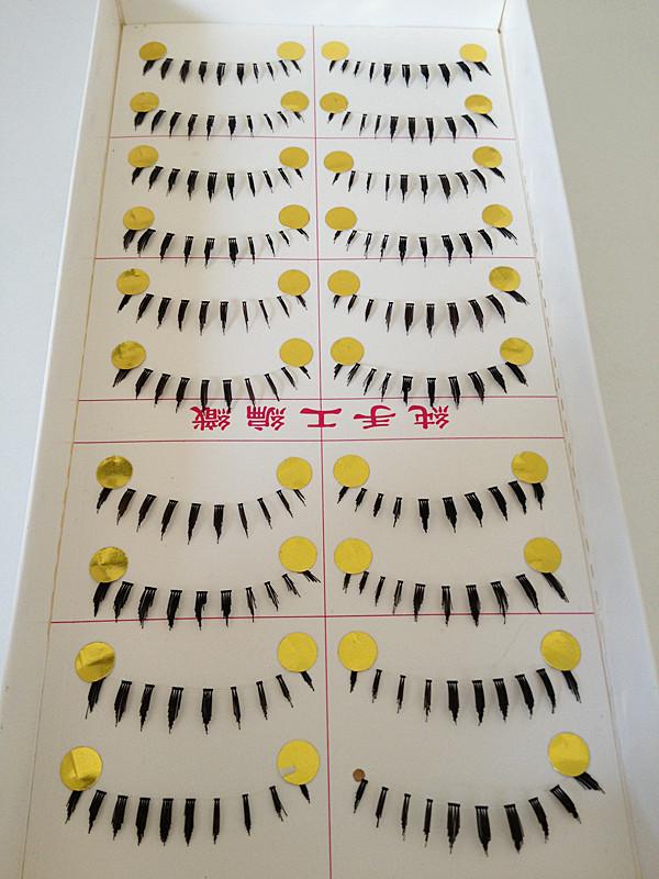 V-010 ขนตาล่าง เอ็นใส (ขายปลีก) เเพ็คละ 10 คู่
