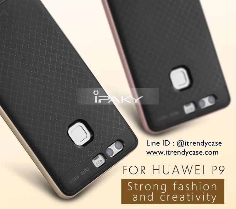 Huawei P9 - เคสหลัง+กรอบข้าง (PC+TPU) iPAKY