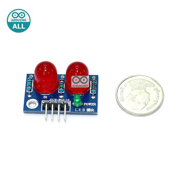 LED Module ไฟแสดงสถานะ 2 ดวง 10mm สีแดง