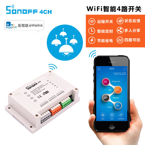 Sonoff 4CH WiFi Switch Smart Plug For Smart Home ITEAD STUDIO