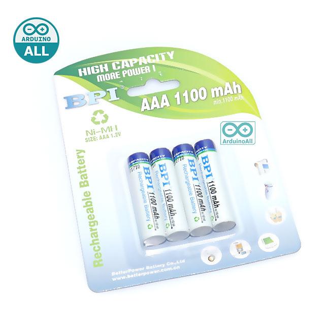 Rechargeable battery AAA 1100mah ถ่านชาร์จ AAA ISO9001 เต็มความจุ 1100mAhจำนวน 4 ก้อน