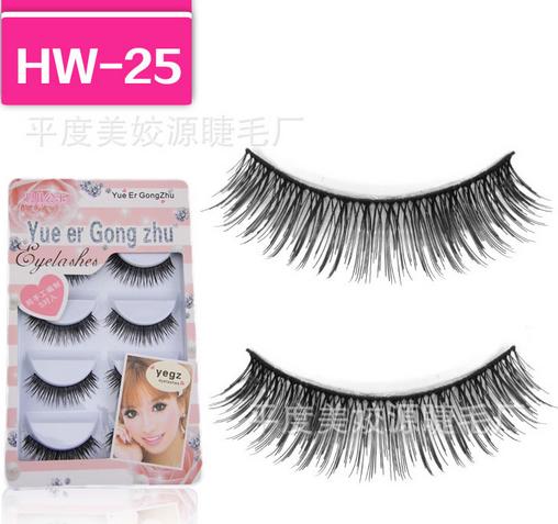 HW-25# ขนตาเอ็นใส (ขายปลีก) เเพ็คละ 5 คู่ ขายยกเเพ็ค