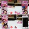 iPhone 5 / 5s - เคสนิ่ม TPU ซองขนม Milky แบบใส