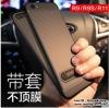 OPPO R9s Plus - เคส TPU ลายเคฟล่า Carbon พร้อมขาตั้ง TOTU DESIGN แท้