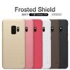 Samsung S9 - เคสหลัง Nillkin Super Frosted Shield แท้