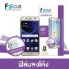 Samsung J7 Plus (เต็มจอ) - ฟิล์มเต็มจอลงโค้ง Focus (CURVED FIT TPU) แท้
