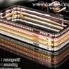 iPhone 6 / 6s - เคสอลู Diamond Bumper ปั้มเปอร์ขอบเพชร
