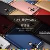 Huawei Mate9 - iPAKY LUXURY 2TONE เคสสุดหรู แท้