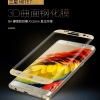 Samsung Note7 / Note FE (เต็มจอ) - ฟิลม์ กระจกนิรภัย P-one 9H 0.26m ราคาถูกที่สุด