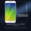 OPPO R9s Plus - กระจกนิรภัย NILLKIN Amazing H+ PRO แท้