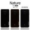 LG G6 - เคสใส Nillkin Nature TPU CASE สุดบาง แท้