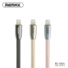 สายชาร์จ Premium Remax KNIGHT RC-043i (iPhone iPad iPod / lightning port) แท้