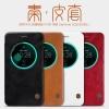 ASUS Zenfone 3 5.5 - เคสฝาพับ หนัง Nillkin QIN Leather Case แท้