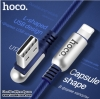 สายชาร์จ HOCO U17 Capsule Data Cable 120cm (iPhone iPad / lightning port) แท้