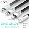 HOCO X4 สายชาร์จ 3in1 ใช้ได้ทุกรุ่น (Type-C / Android / iPhone) 1M แท้