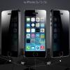 iPhone 5, 5s - ฟิลม์ กระจกนิรภัย Privacy (กันเสือก) P-One 9H 0.26m ราคาถูกที่สุด