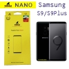 Samsung S9 Plus (เต็มจอ/Nano) - GORILLA ฟิลม์ นาโน NANO TECH FILM แท้