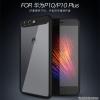Huawei P10 Plus - เคสหลังใส ขอบยาง iPAKY (TPU+PC) แท้