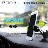 ROCK Basic Windshield Phone Holder ที่จับมือถือหน้ารถ (แท้)