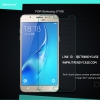 Samsung Galaxy J7 (2016) - กระจกนิรภัย Nillkin Amazing H แท้