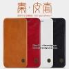 iPhone 7 - เคสฝาพับ หนัง Nillkin QIN Leather Case แท้