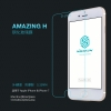 iPhone 8 - กระจกนิรภัย Nillkin Amazing H แท้