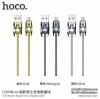 HOCO U30 สายชาร์จ Shadow Knight Cable 120cm (Android / Micro USB) แท้