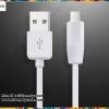 สายชาร์จ HOCO X1 100cm (USB Type-C / Android) แท้
