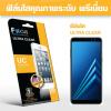 Samsung A8 Plus 2018 (หน้า+หลัง) - ฟิลม์กันรอย (ใส) Focus แท้