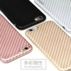 iPhone 7 - เคสเคฟล่า TPU สุดบาง X-LEVEL แท้