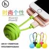 สายชาร์จพวงกุญแจบอล HOCO U3 (iPhone iPad iPod / lightning port) แท้