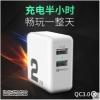 ROCK Dual Port QC 3.0 Travel Charger หัวชาร์จ ชาร์จไว งานดี แท้