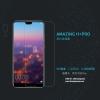 Huawei P20 Pro - กระจกนิรภัย NILLKIN Amazing H+ PRO แท้
