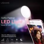 USAMS Selfie Light ไฟส่องเซลฟี่ 9LED ใช้ได้กับมือถือทุกรุ่น US-ZB017 แท้
