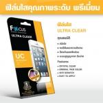 iPhone 5, 5s, SE (หน้า+หลัง) - ฟิลม์กันรอย (ใส) Focus แท้