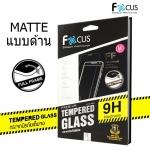 iPhone 8 Plus / 7 Plus (เต็มจอ/แบบด้าน) - ฟิลม์ กระจกนิรภัย FULL FRAME FOCUS แท้