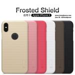 iPhone X - เคสหลัง (โชว์โลโก้) Nillkin Super Frosted Shield แท้