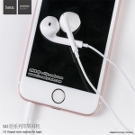 HOCO M1 หูฟัง Srero Sound (ทรงเดียวกับหูฟัง iPhone) แท้