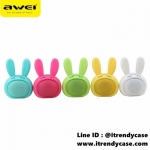 Awei Y700 ลำโพงบูลทูด กระต่าย (Bluetooth Speaker) แท้