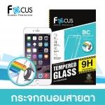 iPhone 8 / 7 - กระจกนิรภัย ถนอมสายตา (Blue Light Cut) FOCUS แท้