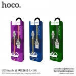 HOCO C25 สายชาร์จ Armor Zinc Alloy Cable (iPhone iPad / lightning port) แท้