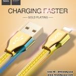 สายชาร์จ HOCO X7 Jelly Knitted 1.2m (iPhone iPad / lightning port) แท้