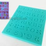 พิมพ์ซิลิโคนทำฟองดอง / กัมเพส รูปตัวอักษร