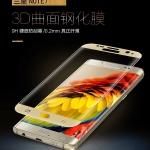 Samsung Note7 FE (เต็มจอ) - ฟิลม์ กระจกนิรภัย P-one 9H 0.26m ราคาถูกที่สุด