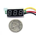 "0.28"" Digital DC volt meter 0-100V โวลต์มิเตอร์ 0-100V ขนาด 0.28 นิ้ว สีส้ม"